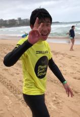Surf9